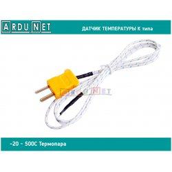 термопара K типа датчик температуры  -20 до 500 °C спай с проводом K-type surface thermocouple temperature sensor