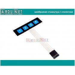мембранная клавиатура 4 кнопочная 1*4 Matrix Keyboard Key Membrane Switch Keypad