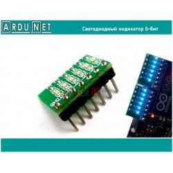 модуль индикатор светодиодный СИНИЙ BLUE 6bit  led display 3-12В для UNO MEGA общий катод