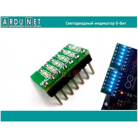 модуль индикатор светодиодный 6bit  led display 3-12В для UNO MEGA общий катод