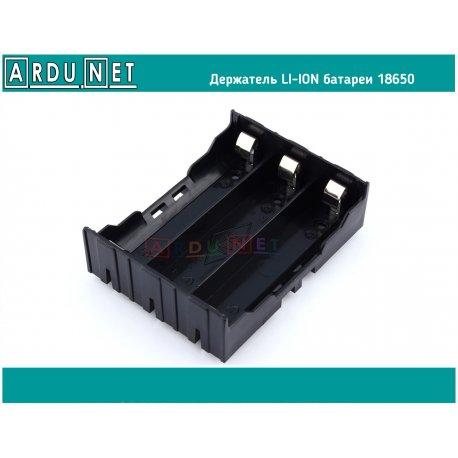держатель 18650 батареи на 3шт Batteries Holder Battery Box Case