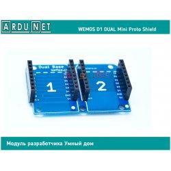 Двойной Шилд прототипирования Proto Shield  WeMos D1 mini