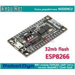WI-FI модуль NODEMCU V3 Lua ESP8266 32мб флэш-памяти RobotDyn USB-serial CH340G  board