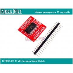 I2C PCF8574 розширювач портів 8шт GPIO порту расширитель