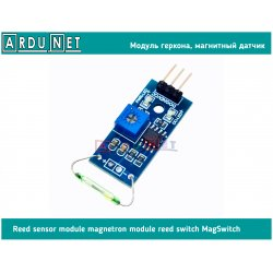 модуль геркон магнитный датчик ардуино MagSwitch  рид Reed sensor