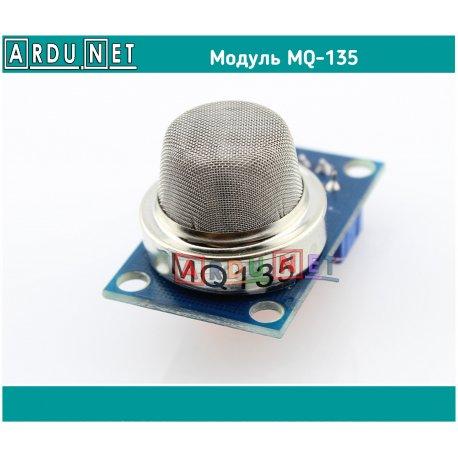 модуль mq-135 Датчик углекислого газа MQ135