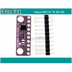 Модуль ADS1115  I2C ADC АЦП 4 канала ADS1x15
