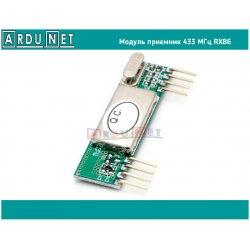 Модуль RF приемник 433 MГц RXB6 Ардуино Arduino 433 Mhz Супергетеродин