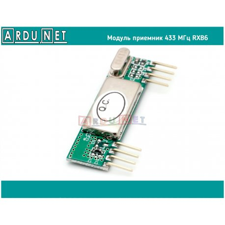 Amazoncom: 433mhz arduino
