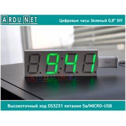 """ЧАСЫ  в АВТОМОБИЛЬ Зеленый  0,8"""" 5В DS3231 DIY"""