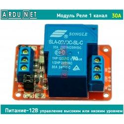 реле 1-x 12в одноканальное 30A модуль 1 relay module 5v HL  высоким низким уровнем управление