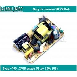 модуль живлення вихід 5В 2500мА вхід ~100-240В  10Вт компактний dc-dc адаптер блок