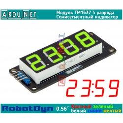 """модуль 0.56""""  индикатор ЗЕЛЕНЫЙ светодиодный семисегментный 4 разряда экран TM1637 RobotDyn"""