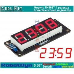 """модуль 0.56"""" индикатор КРАСНЫЙ светодиодный семисегментный 4 разряда экран TM1637 RobotDyn"""