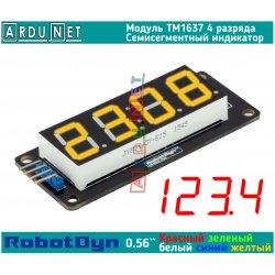 """модуль 0.56""""  индикатор ЖЕЛТЫЙ (ЯНТАРНЫЙ) ДЕСЯТИЧНАЯ ТОЧКА светодиодный семисегментный 4 разряда экран TM1637 RobotDyn"""