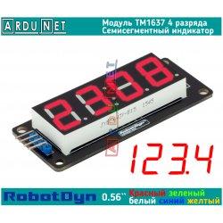 """модуль 0.56""""  индикатор КРАСНЫЙ ДЕСЯТИЧНАЯ ТОЧКА RED LED светодиодный семисегментный 4 разряда экран TM1637 RobotDyn"""