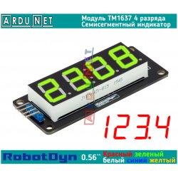 """модуль 0.56""""  индикатор ЗЕЛЕНЫЙ ДЯСЯТИЧНАЯ ТОЧКА светодиодный семисегментный 4 разряда экран TM1637 RobotDyn"""