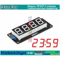 """модуль 0.56""""  индикатор БЕЛЫЙ WHITE LED светодиодный семисегментный 4 разряда экран TM1637 RobotDyn"""