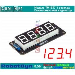 """модуль 0.56""""  индикатор БЕЛЫЙ ДЕСЯТИЧНАЯ ТОЧКА СИНИЙ LED светодиодный семисегментный 4 разряда экран TM1637 RobotDyn"""