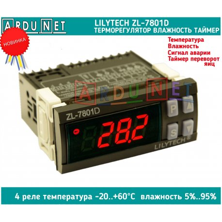 Цифровой Lilytech ZL-7801D термостат влажность температура контроллер для инкубаторов терморегулятор влагорегулятор