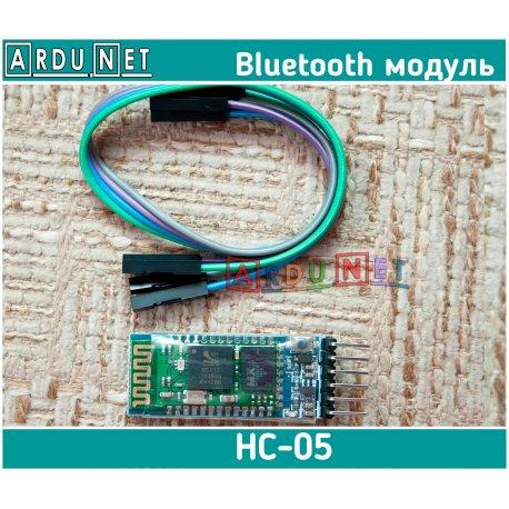 Bluetooth модуль HC-05 RS-232 UART TTL для Arduino ардуино