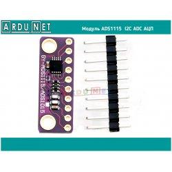 Модуль ADS1015  I2C ADC АЦП 4 канала ADS1x15