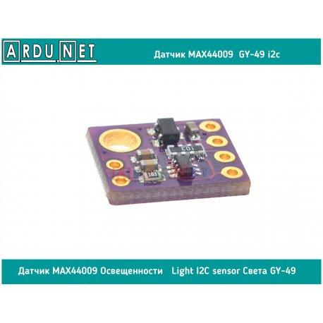 Датчик MAX44009 Освещенности Модуль  Light I2C sensor Света GY-49