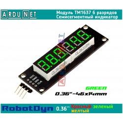 """модуль 0.36""""  индикатор ЗЕЛЕНЫЙ GREEN LED светодиодный семисегментный 6 разрядов экран TM1637 RobotDyn"""
