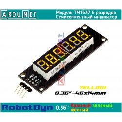 """модуль 0.36""""  индикатор ЖЕЛТЫЙ YELLOW LED светодиодный семисегментный 6 разрядов экран TM1637 RobotDyn"""