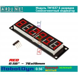 """модуль 0.56"""" індикатор Червоний  світлодіодний семисегментний 6 разряди дисплей TM1637 RobotDyn"""