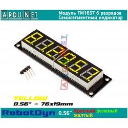 """модуль 0.56""""  индикатор ЖЕЛТЫЙ YELLOW LED светодиодный семисегментный 6 разрядов экран TM1637 RobotDyn"""