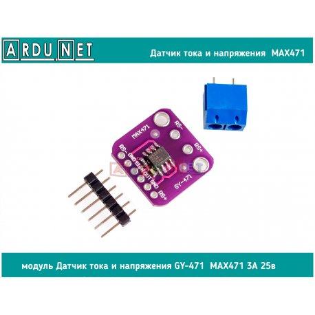 модуль Датчик тока и напряжения GY-471  MAX471 3А 25в