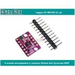 модуль GY-BMI160 i2c spi 6-осевой акселерометр и гироскоп Module Axis Gyroscope 6DOF
