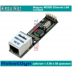 W5500 Ethernet LAN Сетевой Модуль Arduino ардуино Ethernet lan card arduino ROBOTDYN