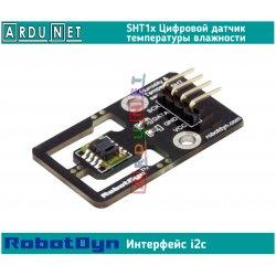 SHT1x Цифровой датчик температуры влажности  i2c модуль Temperature Humidity sensor