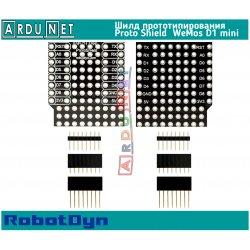 Шилд прототипирования Proto Shield  WeMos D1 mini RobotDyn