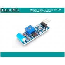 Модуль вибрации SW-420 сенсор датчик Удара  Vibration Shock Sensor