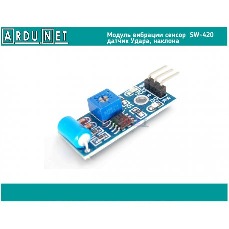 Модуль вибрации сенсор датчик Удара  Vibration Shock Sensor