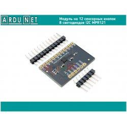 Модуль на 12 сенсорных кнопок 8 светодиодов I2C MPR121 touch sensor