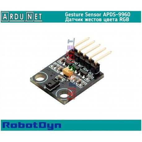 Gesture Sensor APDS-9960 Датчик жестов цвета RGB Цифровой датчик освещенности  приближения и движения