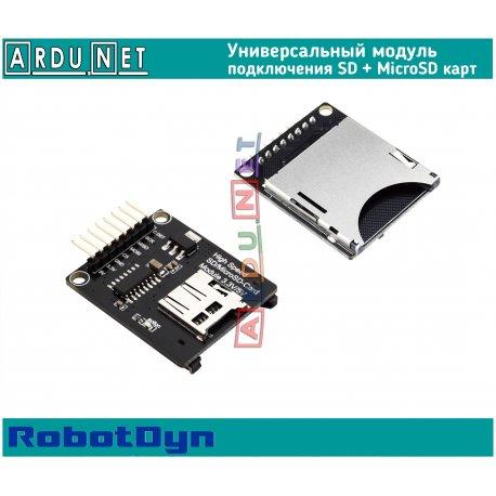Модуль подключения microSD  Card module ROBOTDYN микро