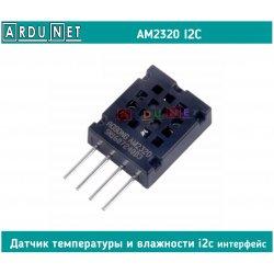 Цифровой датчик i2c AM2320 температуры и влажности avr stm arduino