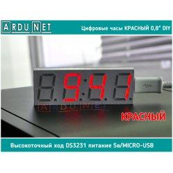 """ЧАСЫ  в АВТОМОБИЛЬ ЧЕРВОНИЙ  0,8"""" 5В DS3231 DIY"""