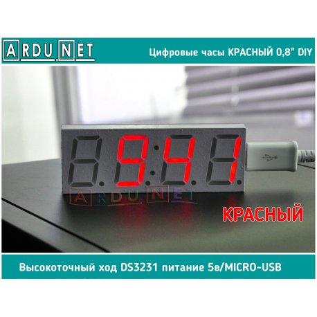 """ЧАСЫ  в АВТОМОБИЛЬ КРАСНЫЙ  0,8"""" 5В DS3231 DIY"""