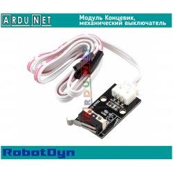 Модуль Концевик, endstop механический выключатель для 3D принтеров ROBOTDYN