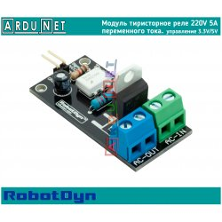 Модуль тиристорное реле переменного тока,вх 3.3V/5V, AC/DC, AC 220V110V/5A (пик 10А) ROBOTDYN