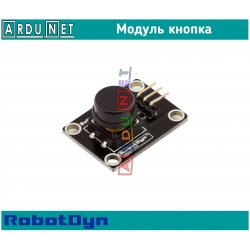кнопка Модуль  button Module ROBOTDYN ЧЕРНЫЙ BLACK