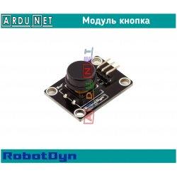 кнопка Модуль  button Module ROBOTDYN ЧЕРНЫЙ