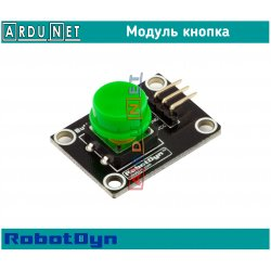 кнопка Модуль  button Module ROBOTDYN ЗЕЛЕНЫЙ GREEN