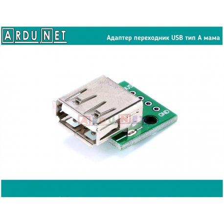 Адаптер переходник USB to DIP Adapter 4pin female Мама тип А ЮСБ 2.0